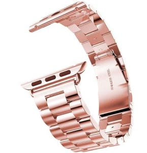 XINCUCO Armbånd for Apple Watch 6/SE/5/4 40mm & 3/2/1 38mm - Rosa