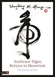 Embrace Tiger, Return to Mountain