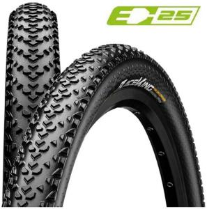 Continental Race King II Performance 2.2 Folding Tyre 26 black 55-559 | 26x2,2 2020 El-sykkel dekk