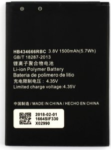 CoreParts Huawei Battery E5573, E5575 (MOBX-HU-BAT0020)